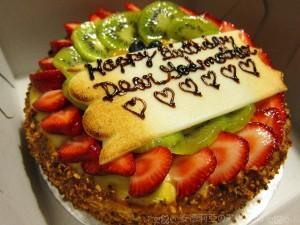 1112 Cheesecake 2