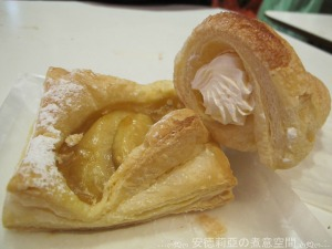 1210 Apple Pie & Cornet (大榮華)