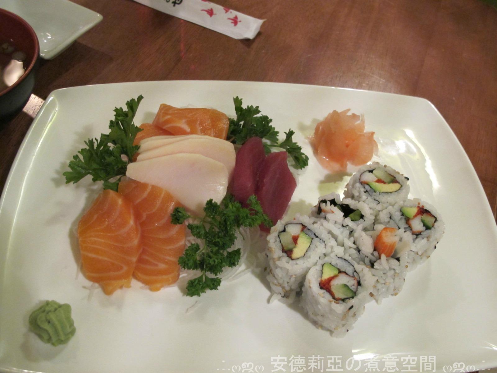 Kingston eats arisu restaurant for Arisu japanese cuisine