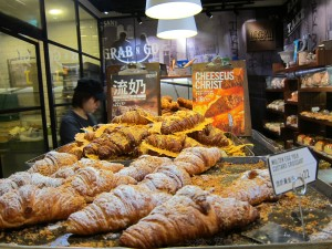 1214 Urban Bakery 1